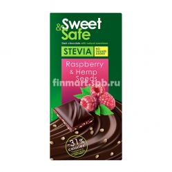 Тёмный шоколад Stevia sweet&safe Raspberry & Hemp seeds (Малина) - 90 гр.