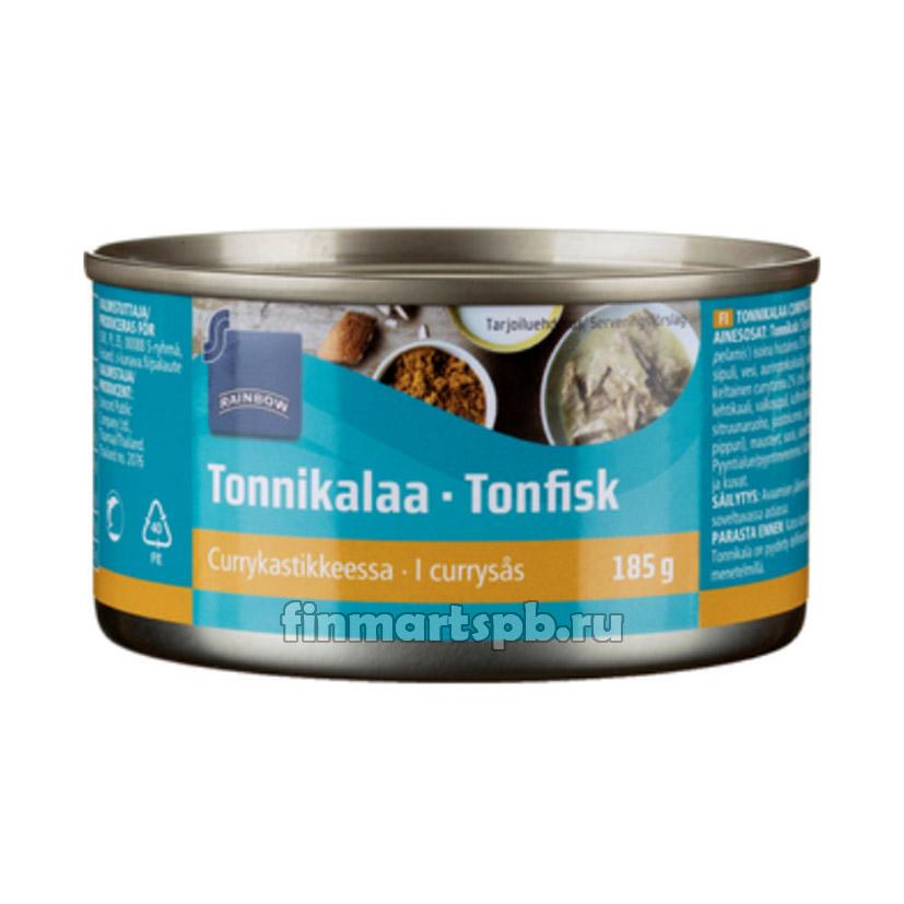 Тунец в соусе карри Rainbow Tonnikalaa currykastikkeessa - 185 гр.