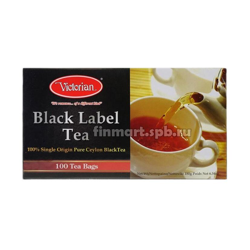 Чёрный чай Victorian Black Label tea - 100 пак.