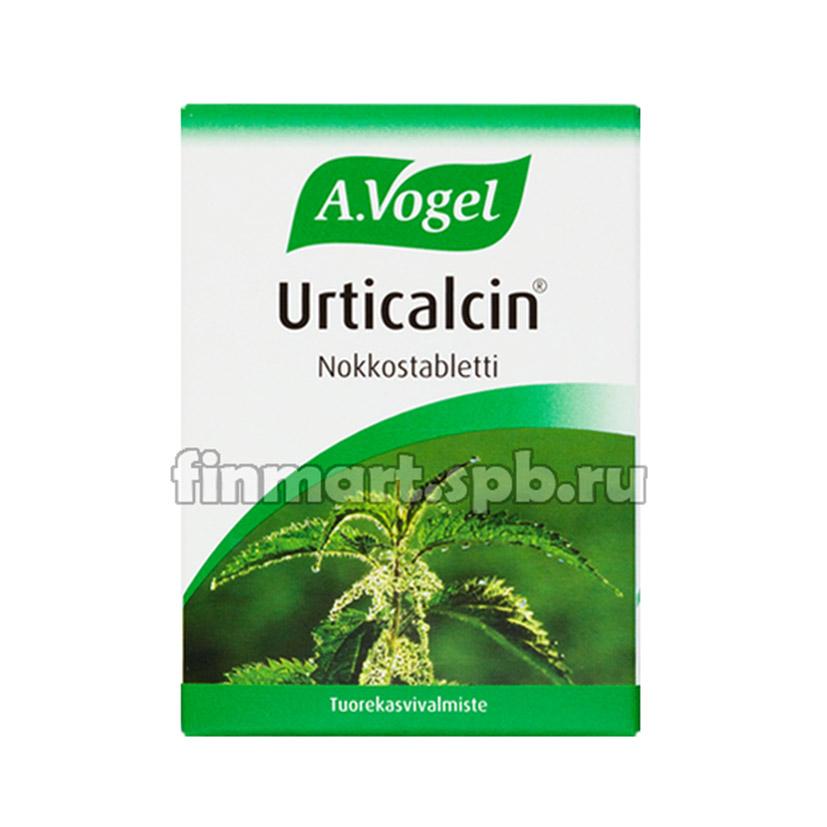 A.Vogel Urticalcin (таблетки с крапивой) - 500 шт.