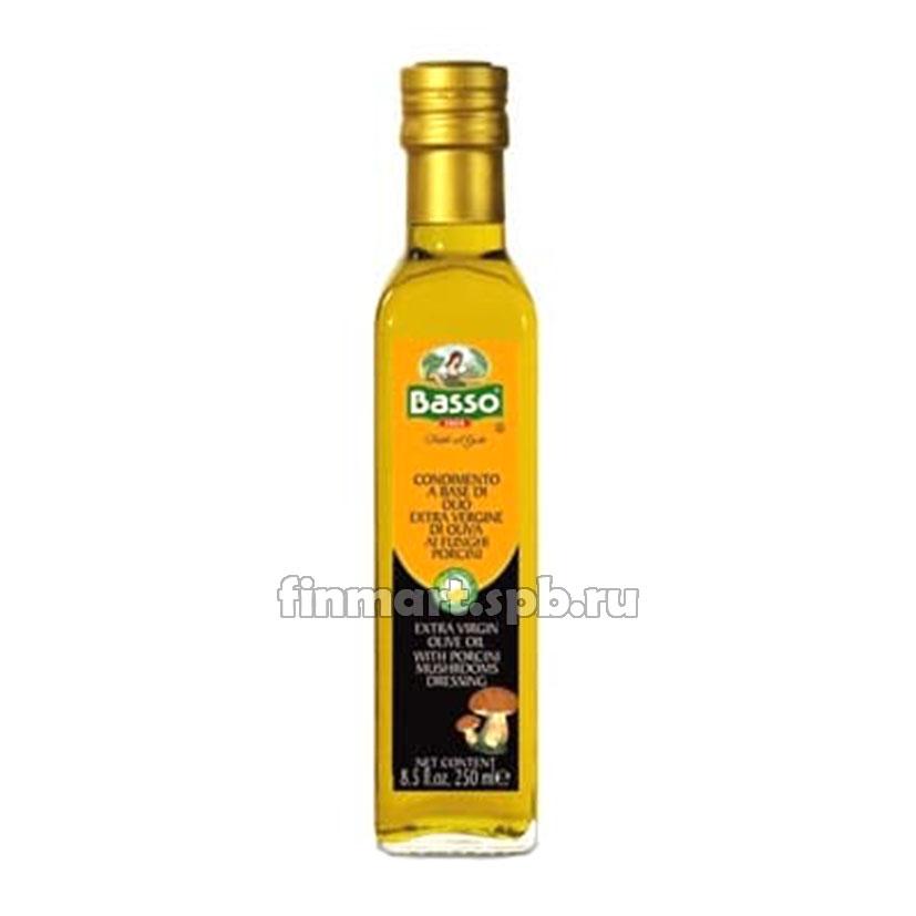 Оливковое масло Basso (c грибами Порчини) - 250 мл.