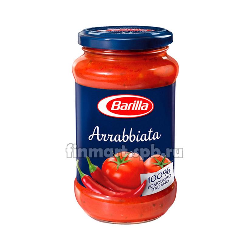 Томатный соус Barilla Arrabbiata (с перцем цили) - 400 гр.