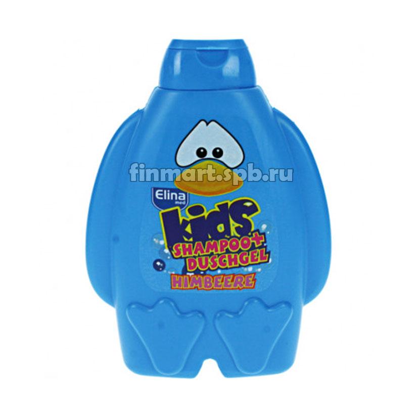 Шампунь+Гель для мытья Elina Kids Himbeere (аромат малины) - 300 мл.