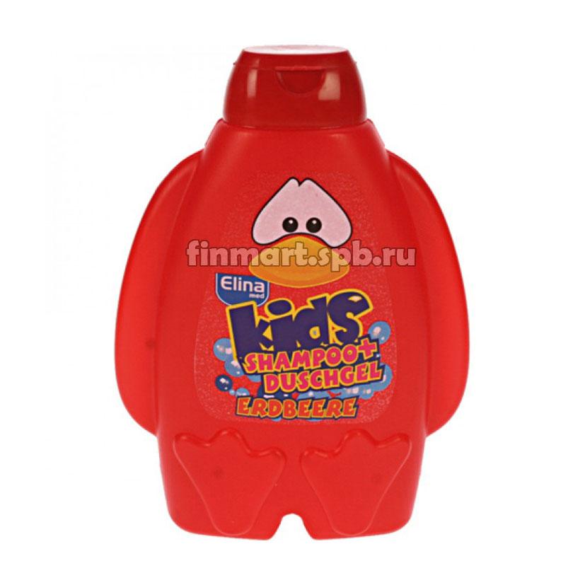 Шампунь+Гель для мытья Elina Kids Erdbeere (аромат клубники) - 300 мл.