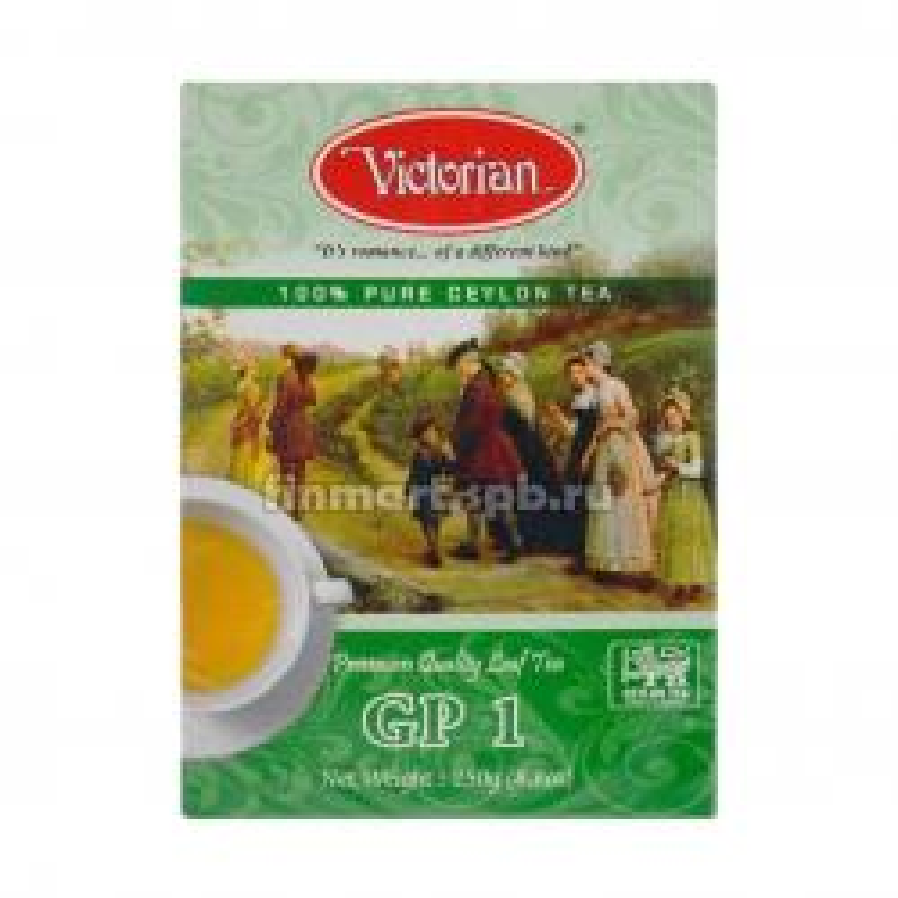 Зеленый чай заварной Victorian GP 1 (цейлонский) - 250 гр.