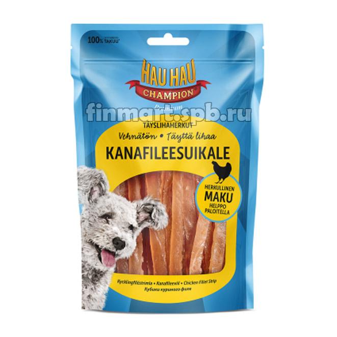 Лакомство для собак Hau hau Kanafileesuikale (куриное филе) - 100гр.