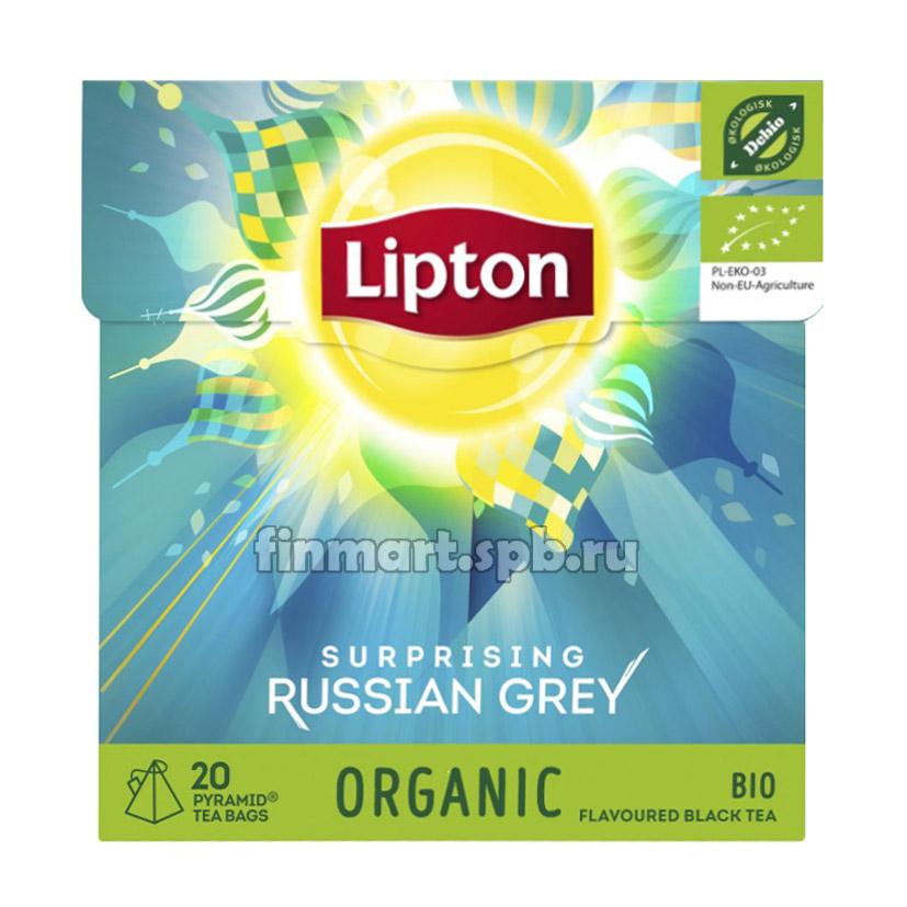 Черный чай Lipton surprising russian grey (органический) - 20 пак.