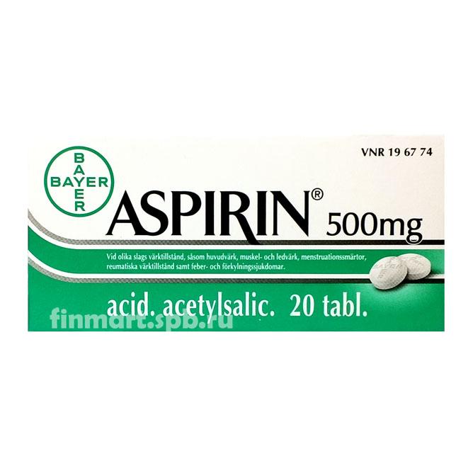 Aspirin Bayer 500 mg - 20 шт.