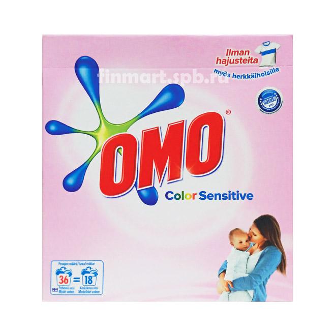 Гипоаллергенный стиральный порошок OMO Sensitive color (для цветных тканей) - 1,26 кг.