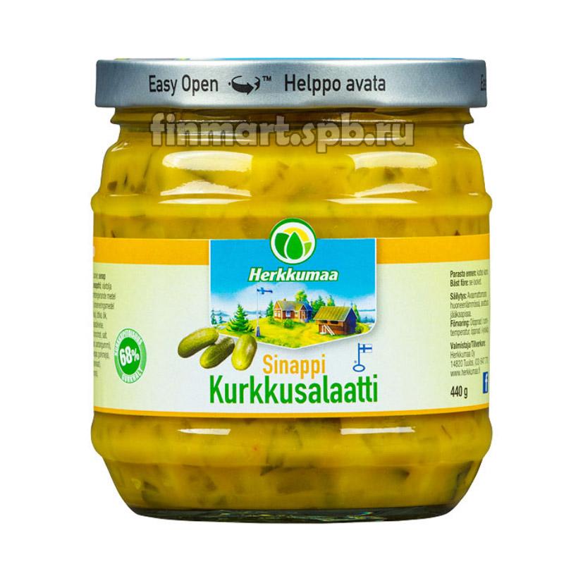 Салат из огурцов с горчицей Herkkumaa Sinappi kurkkusalaatti - 440 гр.