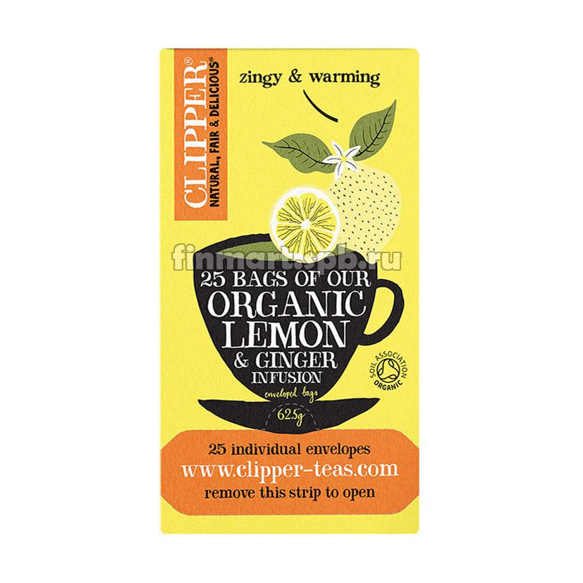 Чай органический Clipper organic Lemon&Ginger - 25 пак.