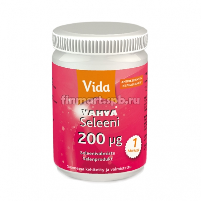 Витамины с селеном Vida vahva seleeni 200мкг - 60 таб.