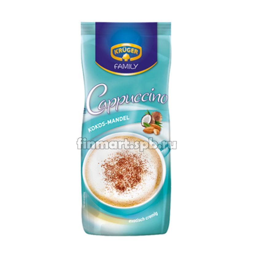 Кофейный напиток Kruger Cappuchino kokos-mandel (кокос, миндаль) - 500 гр.