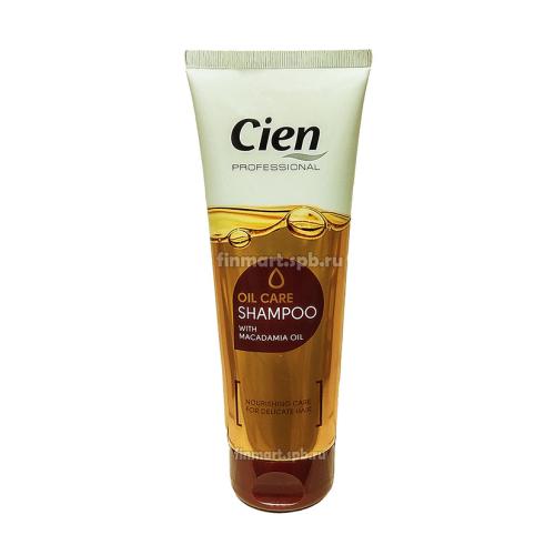 Шампунь Cien professional oil care shampoo - 200 мл.