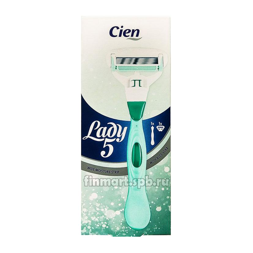 Женский станок для бритья Cien Lady 5 - 1 шт.