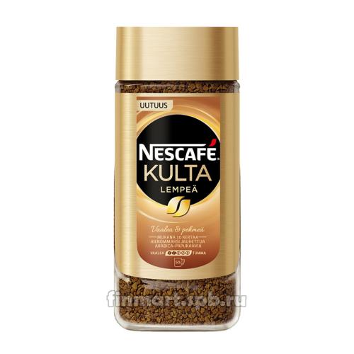 Растворимый кофе Nescafe Kulta Lempea (Нескафе культа) - 100 гр.