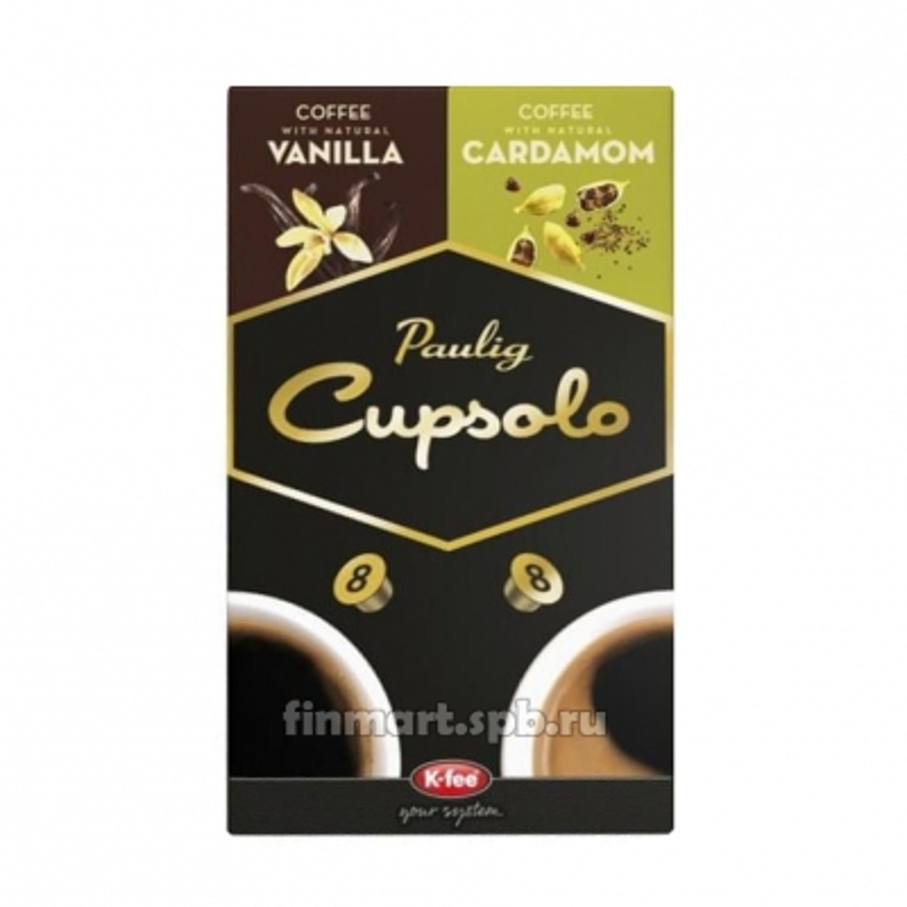 Кофе в капсулах Paulig cupsolo Vanila + Cardamom - 8+8 шт.