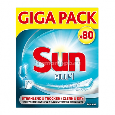 Таблетки для ПММ SUN All in one - 80 шт.