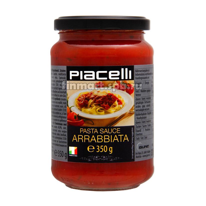 Паста чили Piacelli Pasta sauce arrabiata - 350 гр.