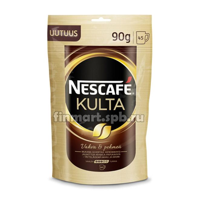 Растворимый кофе Nescafe Kulta (Нескафе культа) - 90 гр.