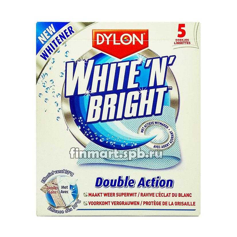 Салфетки пятно-выводящие Dylon white и bright - 5 шт.