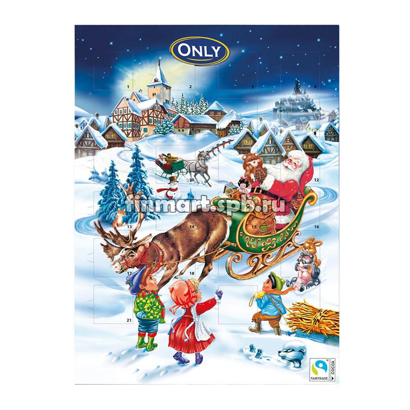 Рождественский календарь Only (Санта-клаус) - 75 гр.