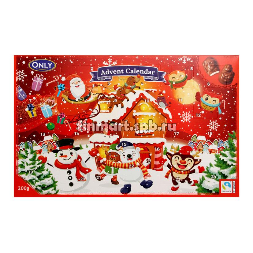 ce6fef41cc40 Рождественский календарь Only advent calendar (красный) - 200 гр ...
