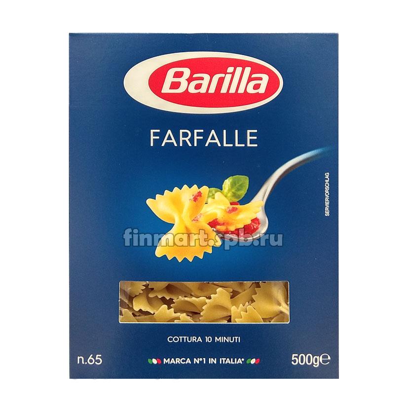 Макароны Barilla Farfalle - 500 гр.