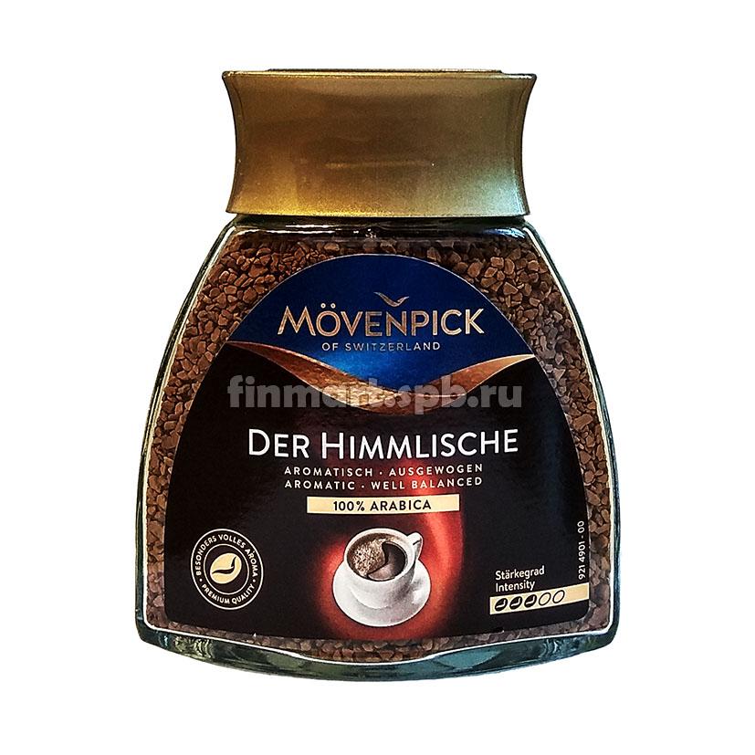Растворимый кофе Movenpick Der himmlische  - 100 гр.