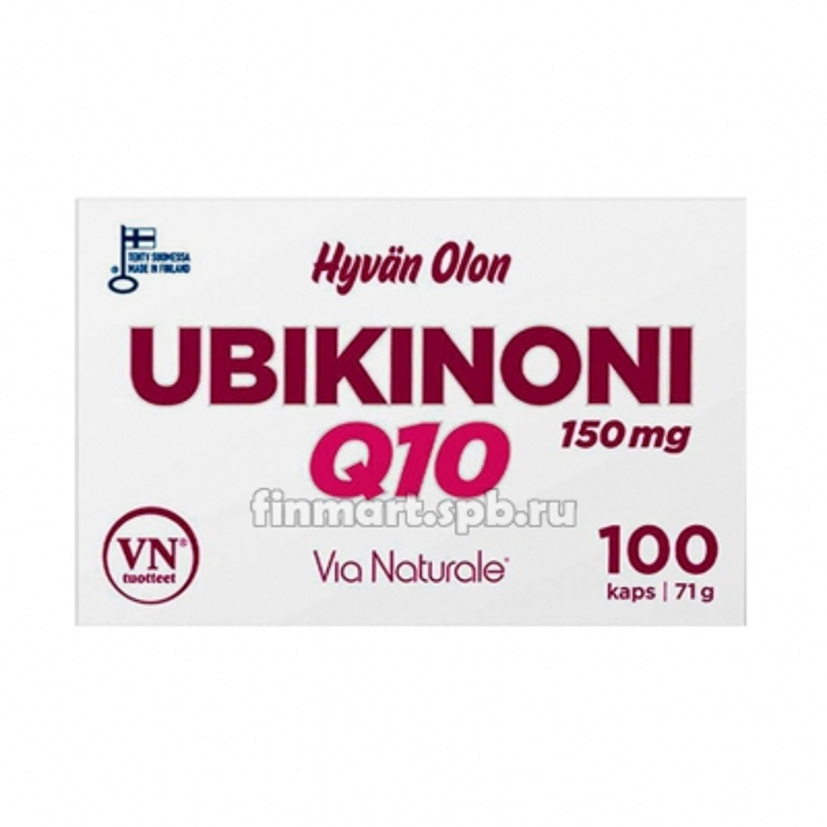Витамины с убихоном Hyvan Olon Ubikinoni Q10 - 100 капсул.