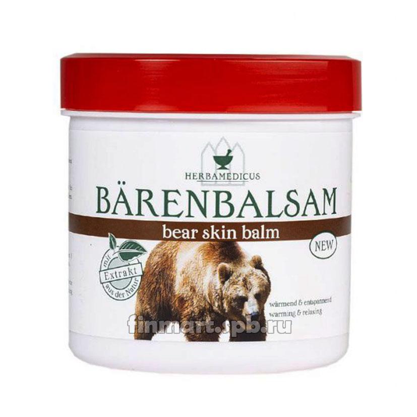 Бальзам Herbamedicus Barenbalsam (медвежья шкура) - 250 мл.