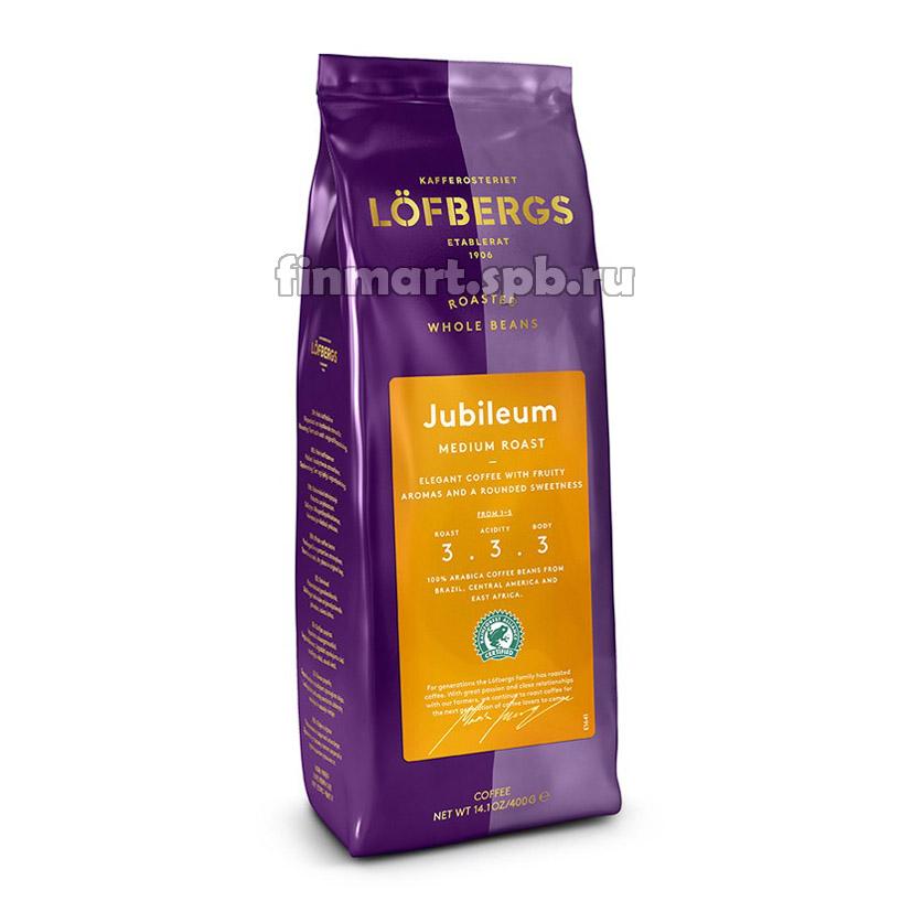 Кофе в зёрнах Lofbergs Jubelium (лефбергс юбилейный) - 400 гр.