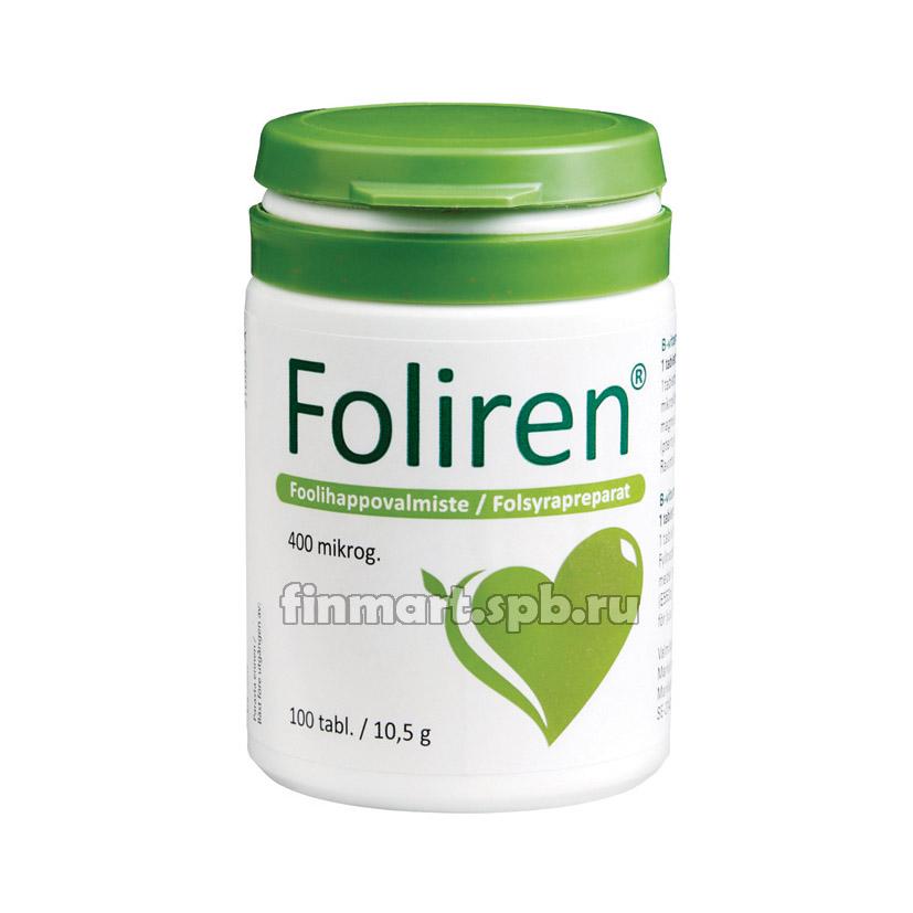 Фолиевая кислота в таблетках Foliren 400мкг - 100 таб.