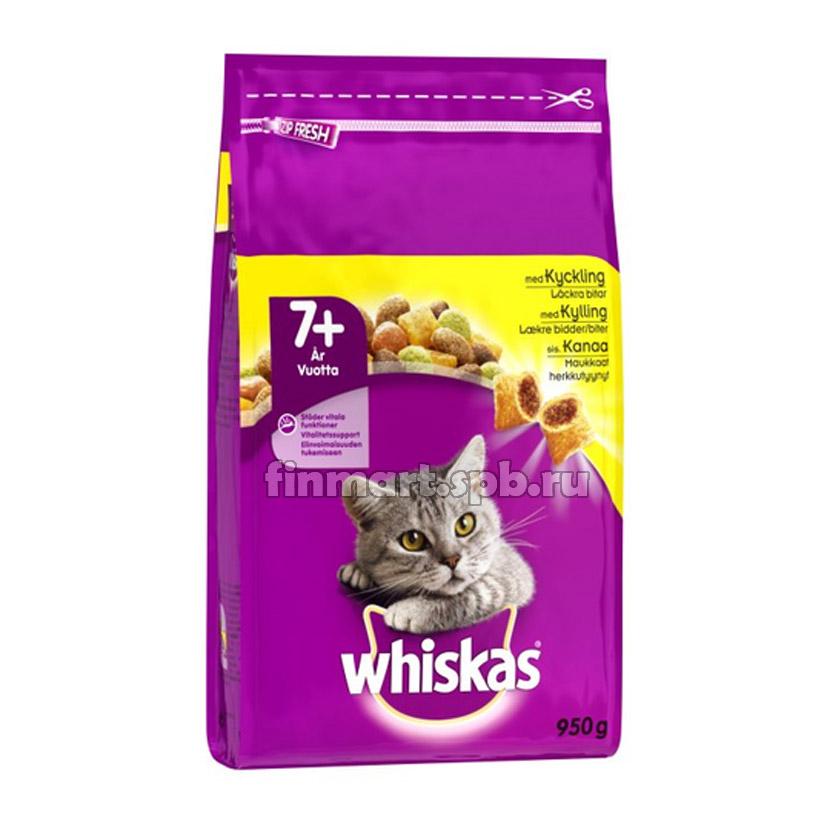 Корм для кошек Whiskas med kylling 7+ - 950 гр.