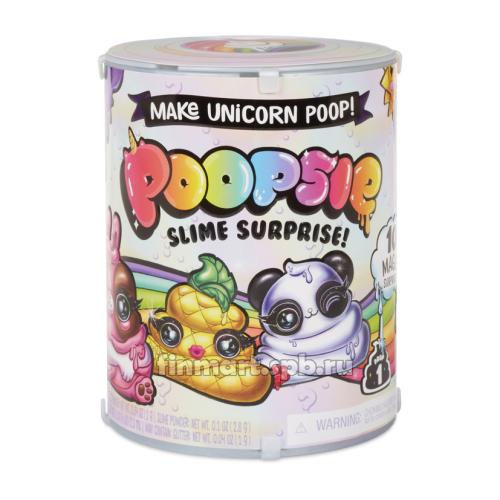 Poopsie Slime Surprise Pack Series 1-1 (набор для изготовления лизуна Слайма)