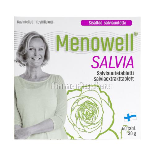 Витамины для женщин Menowell Salvia - 60 таб.