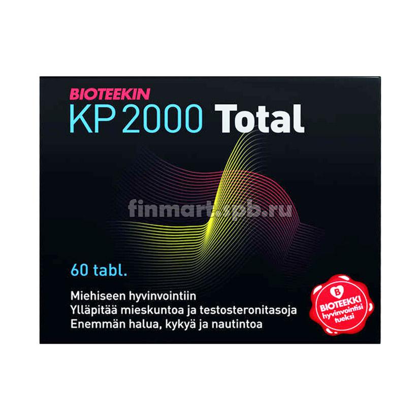 Витамины для мужчин Bioteeken KP 2000 Total - 60 таб.