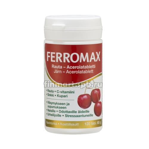 Витамины железо Ferromax - 120 таб.