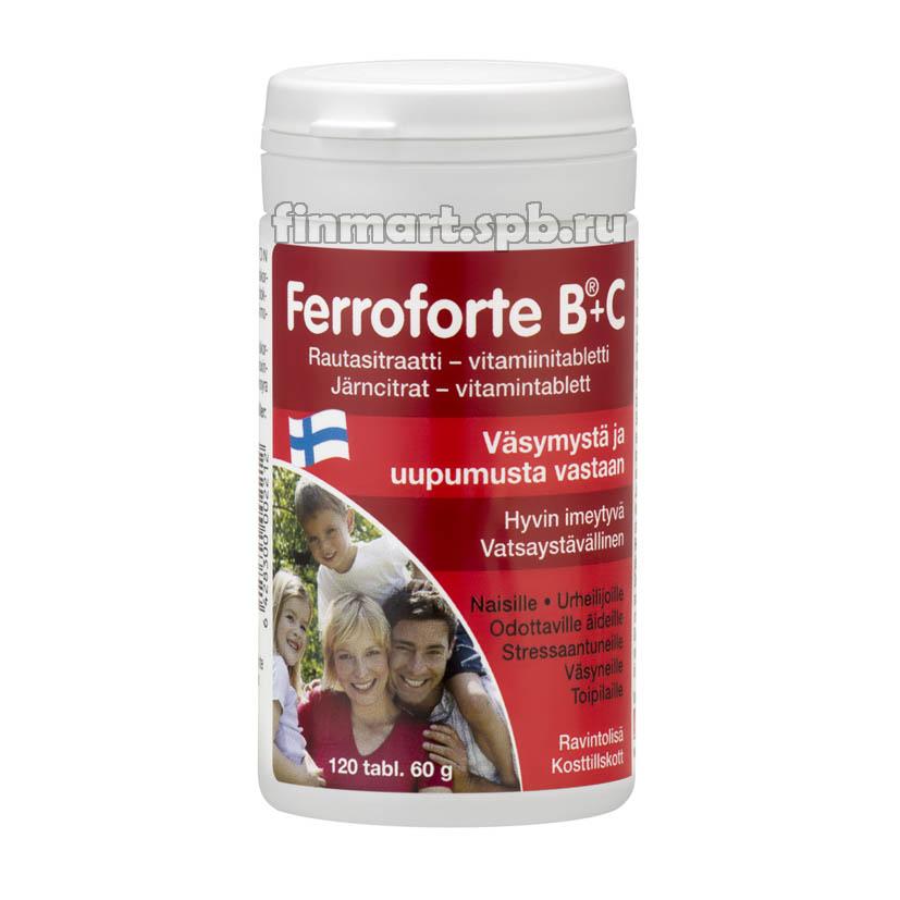 Витамины Ferroforte B+C (железо, витамины B+C) - 120 таб.