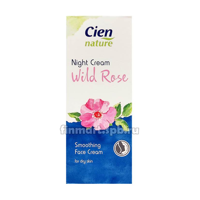Ночной крем для лица Cien nature Night cream (wild rose - с экстрактом розы) - 50 мл.