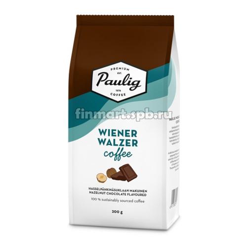 Кофе молотый Paulig Wienerwalzer (с ароматом шоколада и орехов) - 200 гр.