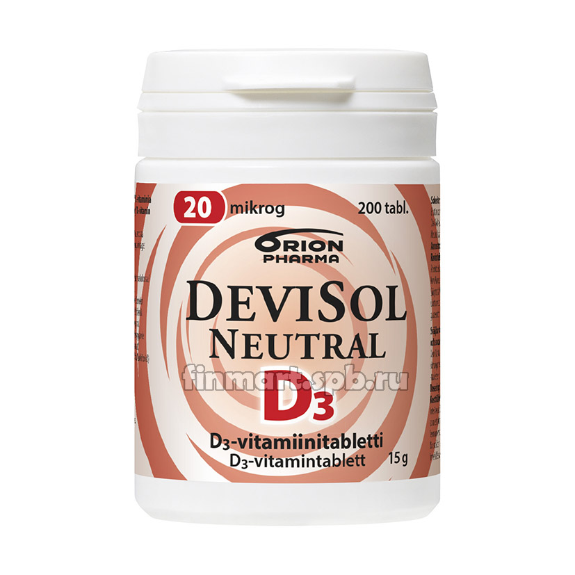 Витамин Д3 DeviSol Neutral D3 20 мкг (Девисол нейтрал) - 200 шт.