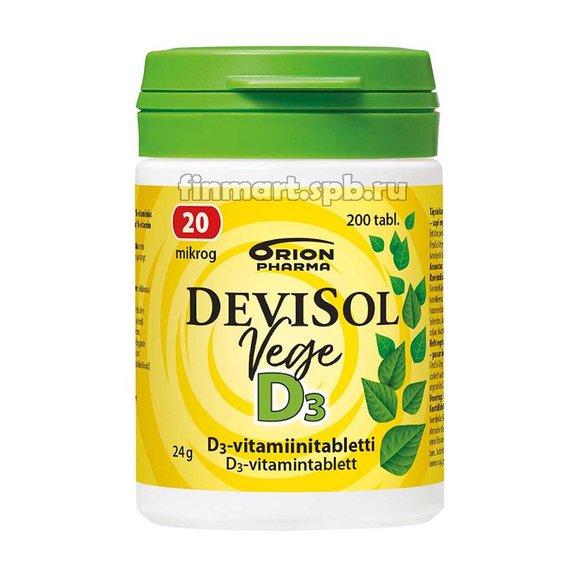 Витамин Д3 DeviSol Vege D3 20 мкг (Девисол для вегетарианцев) - 200 шт.
