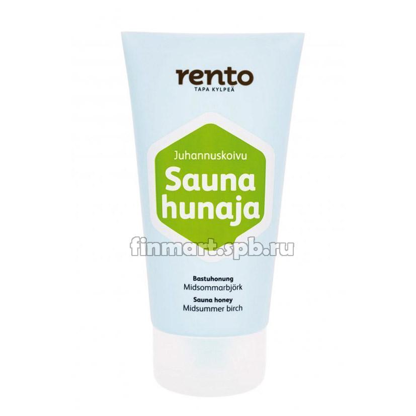 Мёд для сауны Rento Saunahunaja Juhannuskoivu (берёза) - 150 мл.