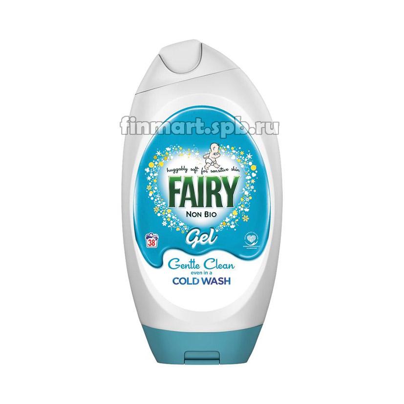 Гель для стирки детского белья Fairy non bio Gel Cold Wash - 1.4 л.