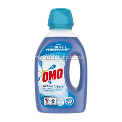 Гель для стирки OMO Active Clean (ОМО для белого) - 1 л.