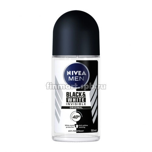 Антиперспирант для мужщин Nivea Balck&white invisble Original - 50 мл.