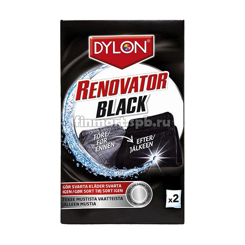 Средство для обновления черных тканей Dylon Renovator Black - 2 шт.