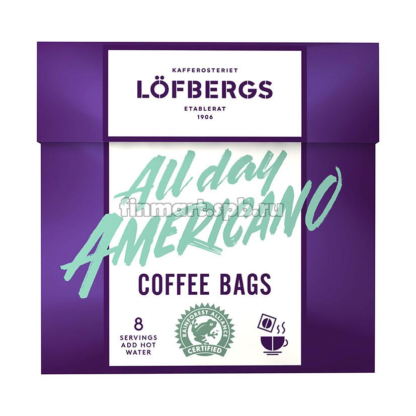 Кофе растворимый в пакетиках Lofbergs All Day Americano - 8 шт.