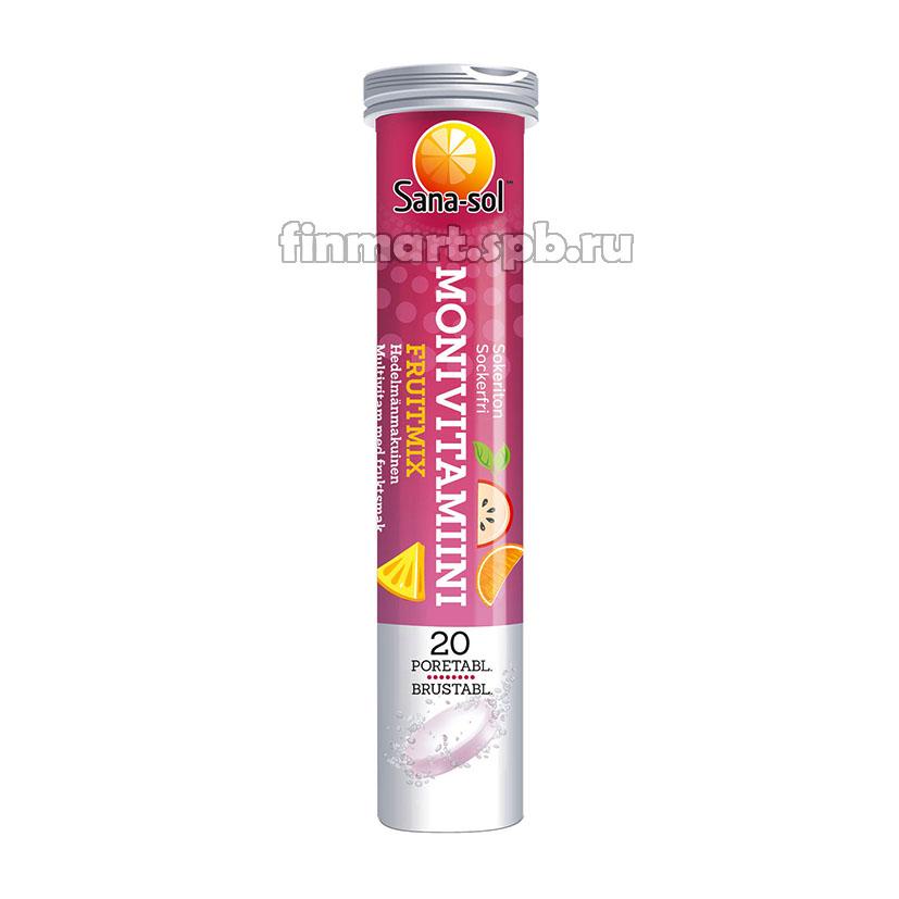Шипучие таблетки поливитамины Sana sol (Сана сол) Fruitmix - 20 шт.